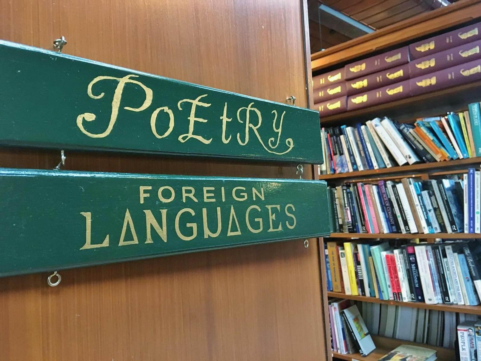 reisegeschichten poesie